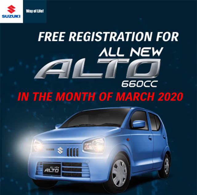 Pak Suzuki Alto- Lowest Ever Sales- Free Registration 2