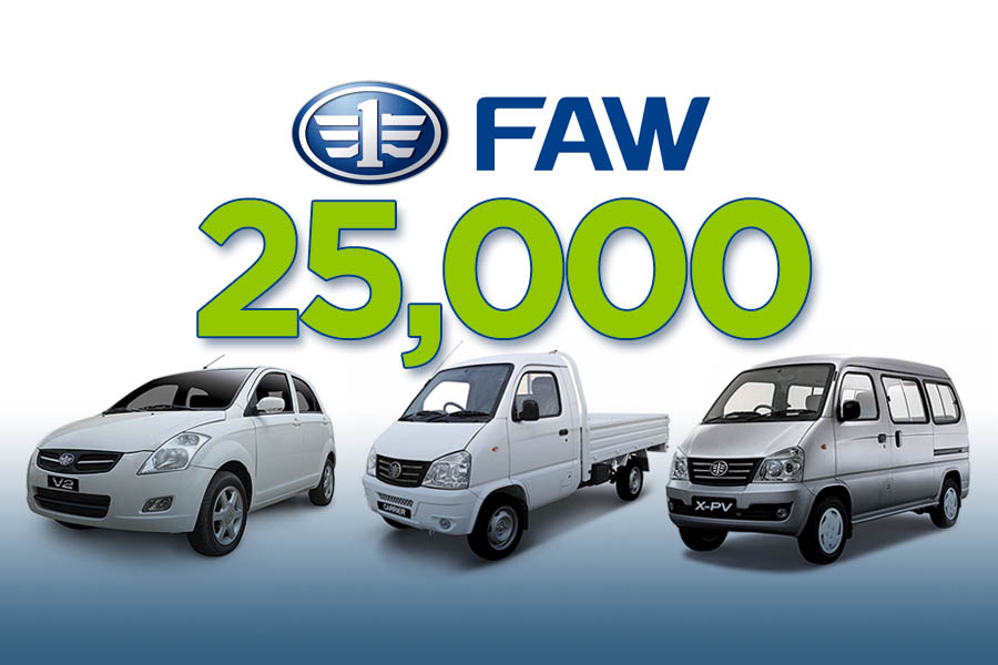 Al-Haj FAW Achieves 25,000 Units Sales Milestone 1