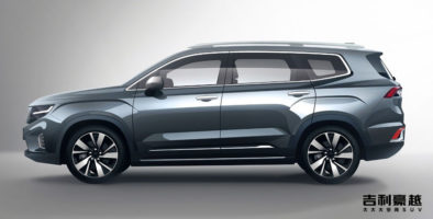 Geely Releases First Official Photos of its New Flagship Haoyue SUV 6