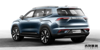 Geely Releases First Official Photos of its New Flagship Haoyue SUV 7