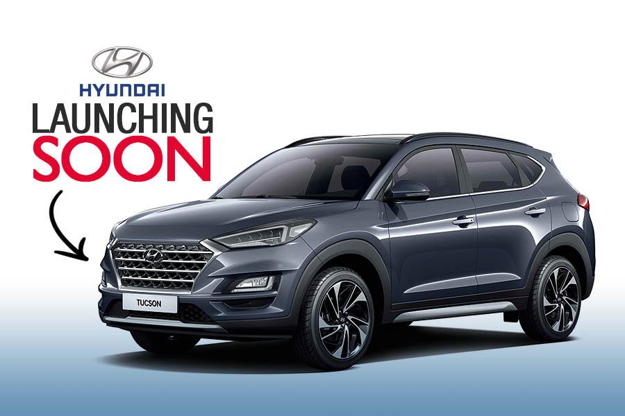 Hyundai Tucson Launching Soon in Pakistan 5