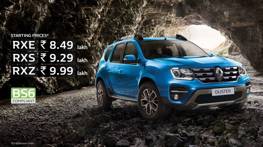 2020 Renault Duster BS-VI Launched in India Priced from INR 8.49 lac 1