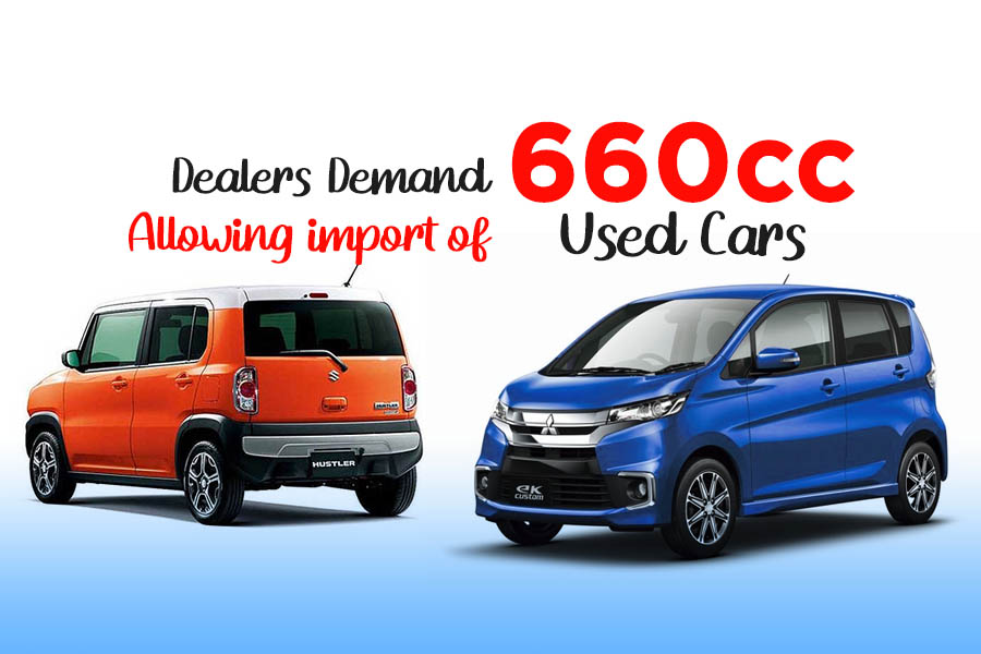 Dealers Demand Allowing Import of 660cc Used Cars 5