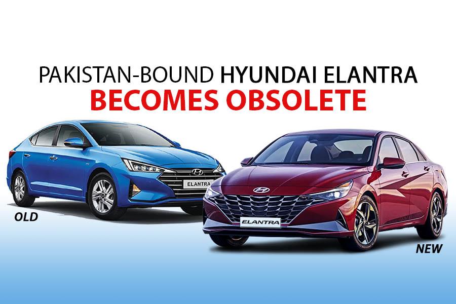 Pakistan-Bound Hyundai Elantra Becomes Outdated 1