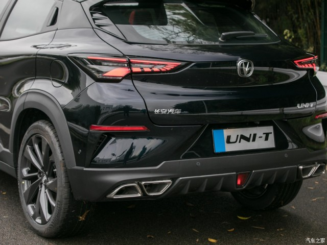 Changan All Set to Launch UNI-T SUV in China 9