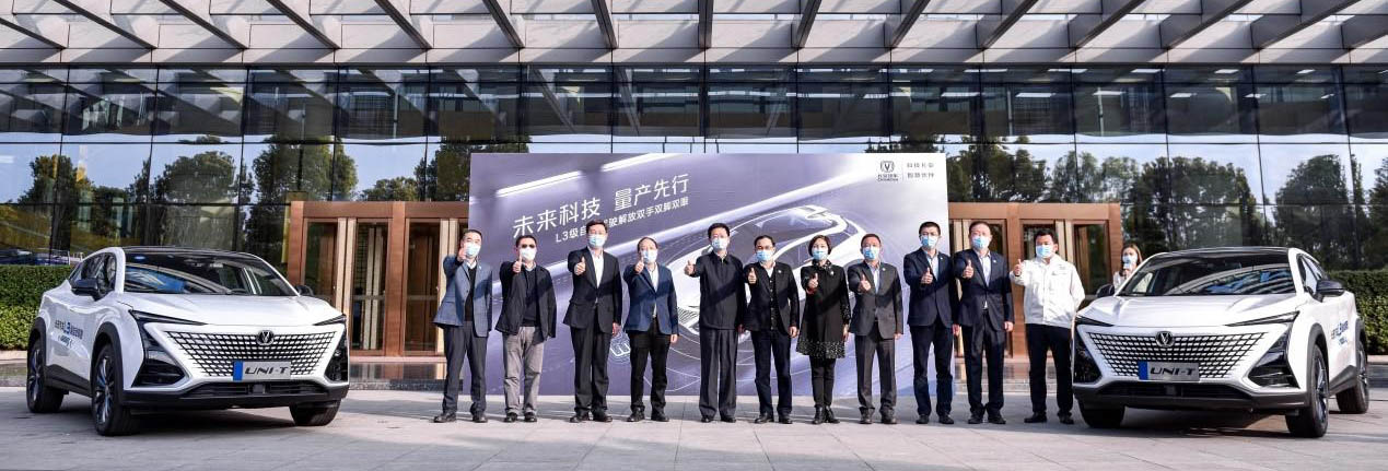 Changan All Set to Launch UNI-T SUV in China 1