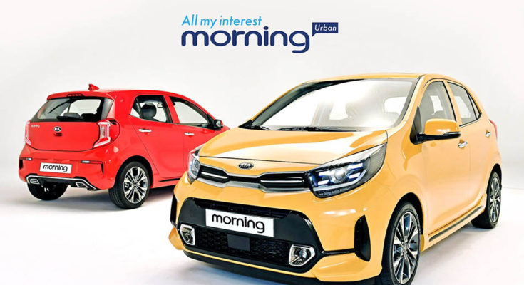2020 Kia Morning (Picanto) Facelift Launched in South Korea 1