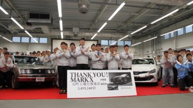 Toyota Bids Farewell to Mark X 2