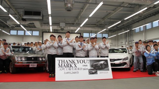 Toyota Bids Farewell to Mark X 1