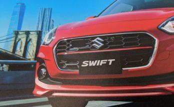 2020 Suzuki Swift Facelift Leaked Ahead of Debut 1