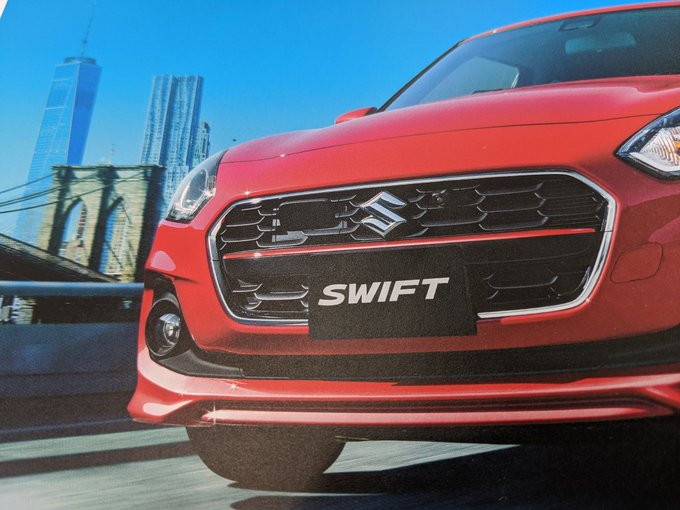 2020 Suzuki Swift Facelift Leaked Ahead of Debut 9