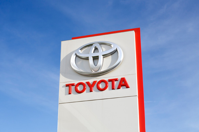 Toyota to Resume Assembly Operations in Pakistan 8