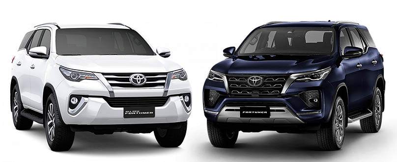 Toyota Fortuner: Old vs New 2