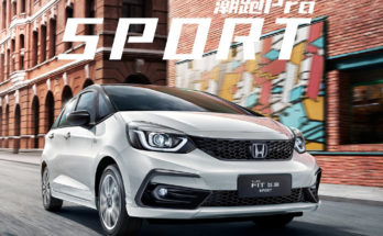 China-spec 2020 Honda Fit Unveiled 24