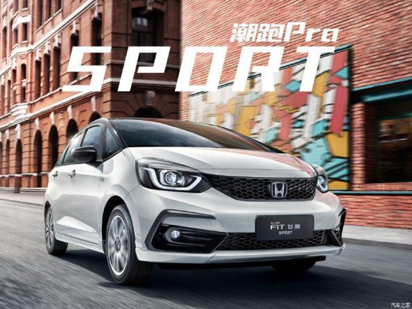 China-spec 2020 Honda Fit Unveiled 9