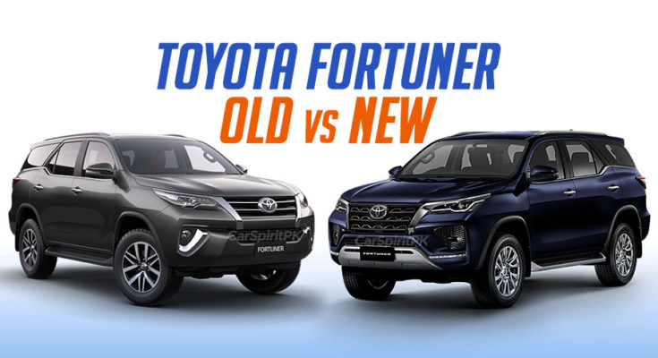 Toyota Fortuner: Old vs New 1