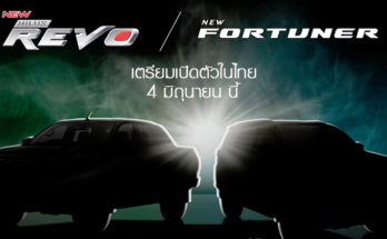 Toyota to Unveil Fortuner and Hilux Revo Facelifts on 4th June 9
