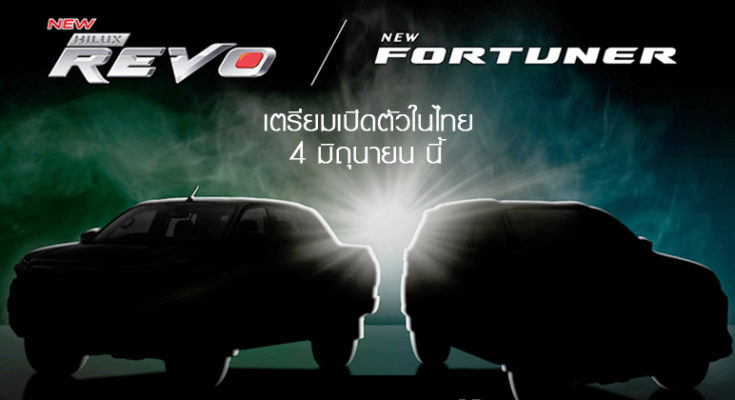 Toyota to Unveil Fortuner and Hilux Revo Facelifts on 4th June 1