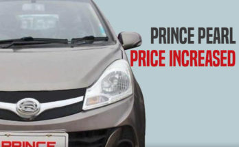 Prince Pearl Price Increased by Rs 100,000 11