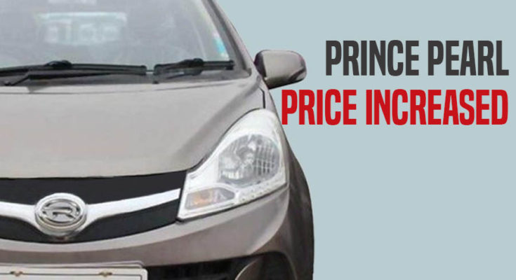 Prince Pearl Price Increased by Rs 100,000 1