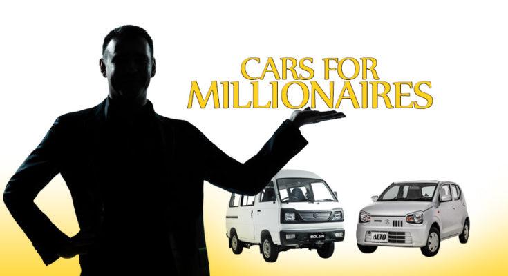Cars for Millionaires 1