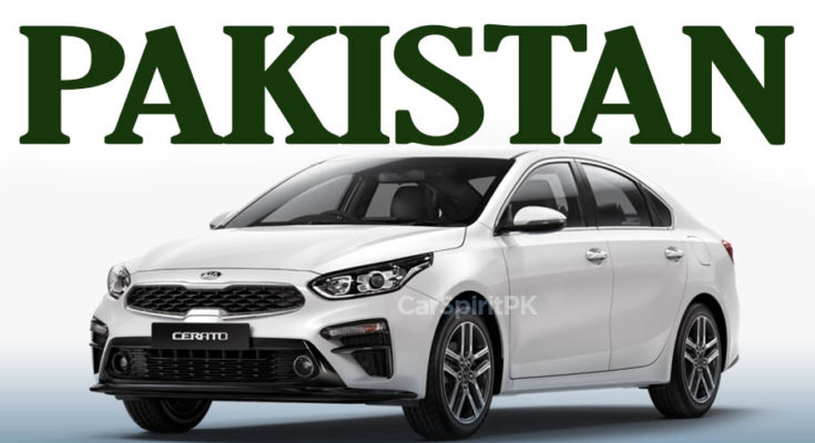 Kia to Introduce Cerato Sedan in Pakistan 1