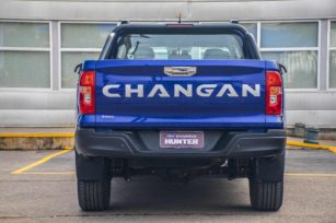 Changan Begins Exporting Hunter Pickup 25