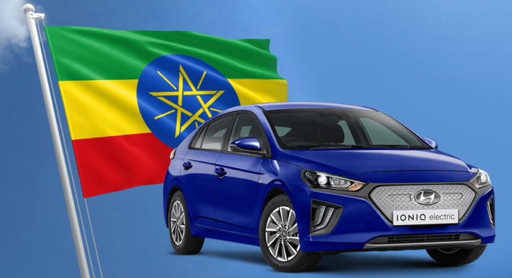 First Ethiopian Assembled Hyundai Ioniq EV Rolls off the Assembly Lines 1