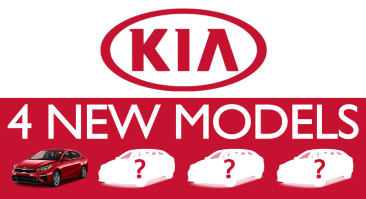 Kia to Launch 4 New Models by 2021 1