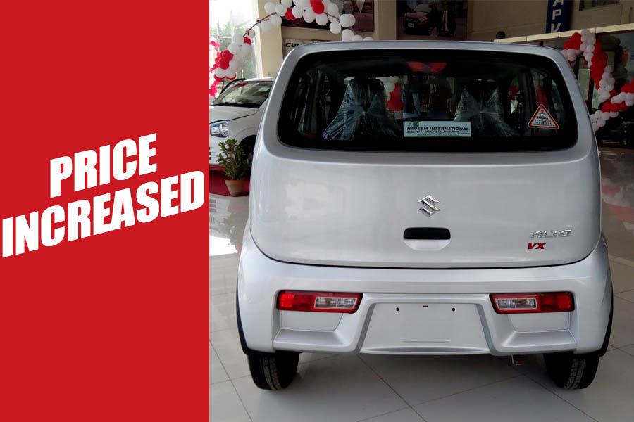 Suzuki Alto VX Price Increased 9