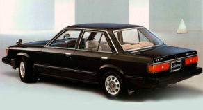 40th Anniversary Toyota Camry Black Edition Launched in Japan 4