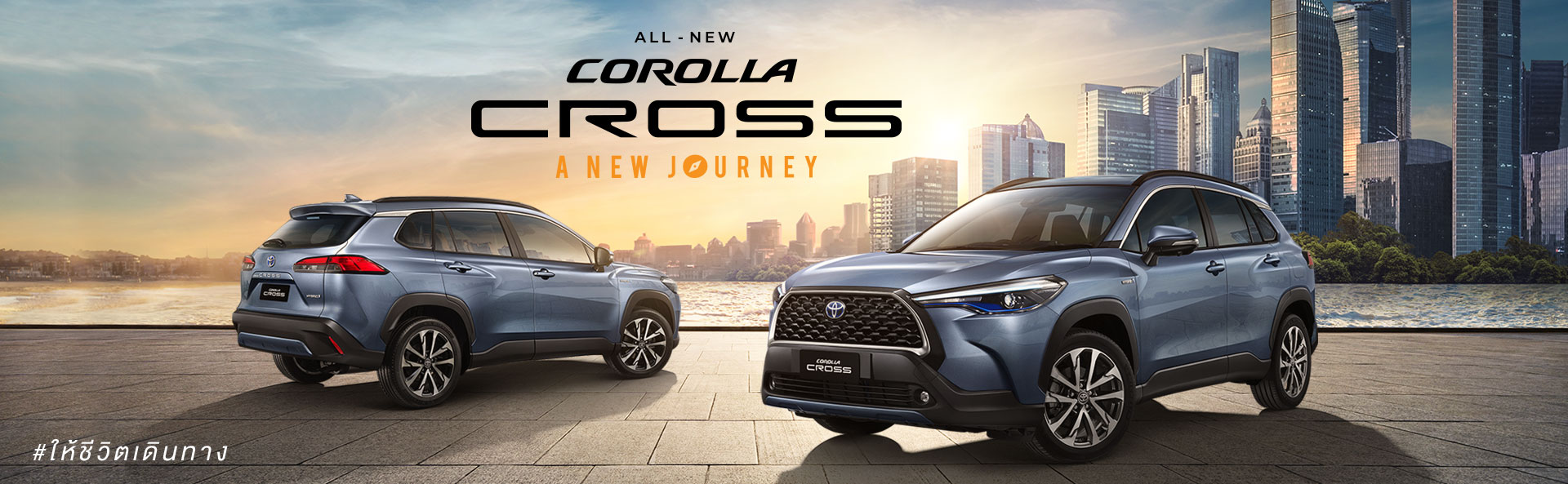 Toyota Corolla Cross Remains the Bestselling Car in Thailand 2