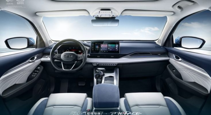 Geely Reveals Preface Interior Ahead of Q4 Debut 1