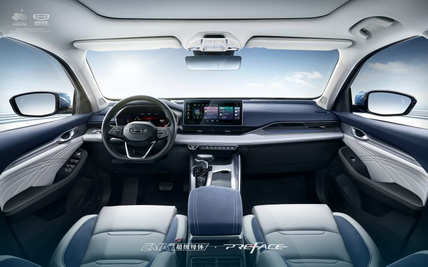 Geely Reveals Preface Interior Ahead of Q4 Debut 10