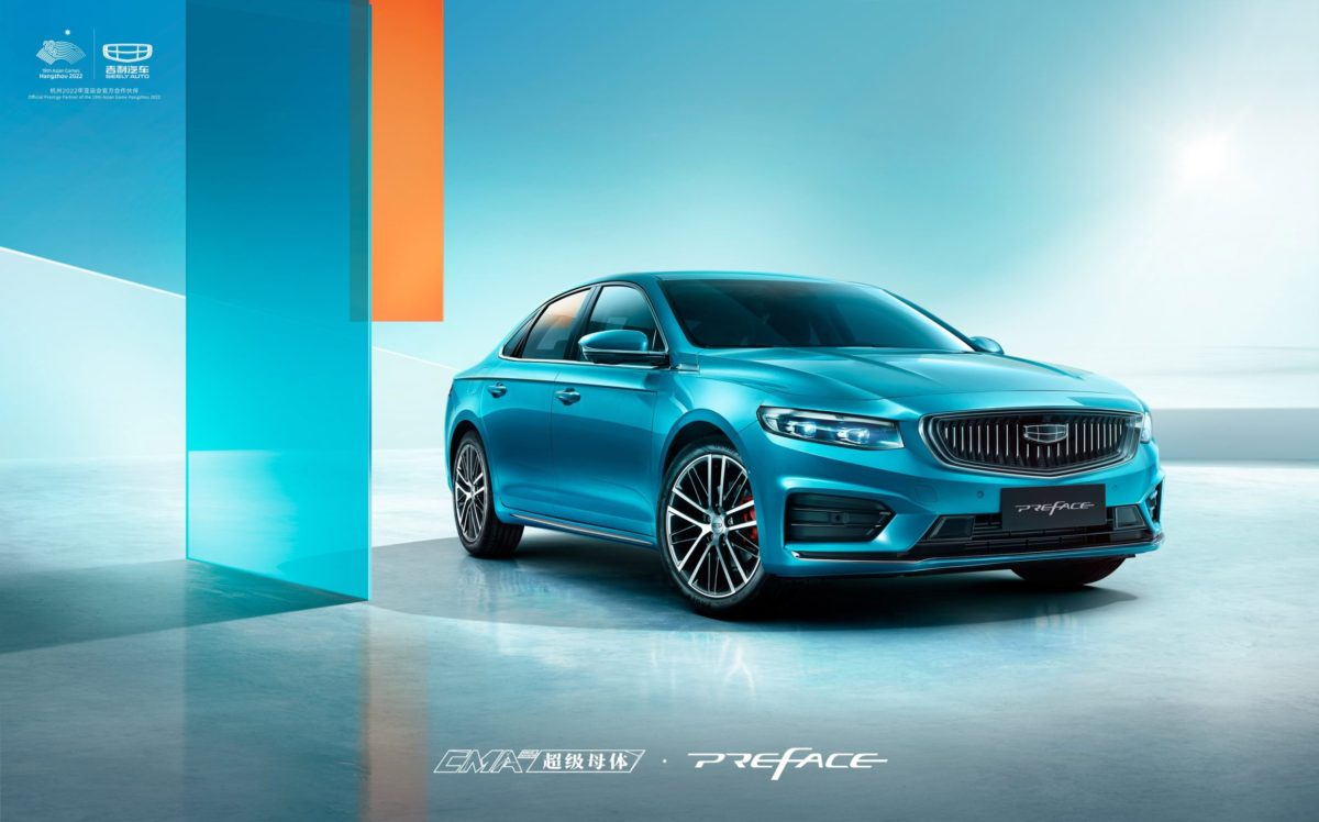 Geely's Flagship Preface Sedan Unveiled 2