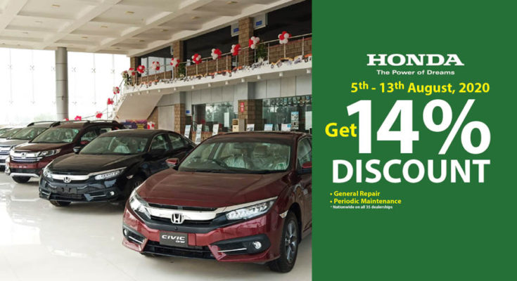 Honda Offering 14% Discount on…. 1