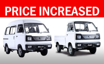 Pak Suzuki Increases Ravi & Bolan Prices 11