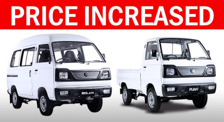 Pak Suzuki Increases Ravi & Bolan Prices 1
