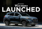 Hyundai Tucson launched in Pakistan at PKR 48.99 Lac 4