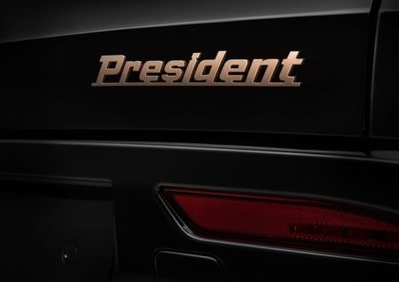 VinFast Officially Reveals President SUV 7