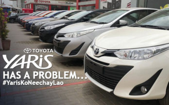 The Toyota Yaris has a Problem... 12
