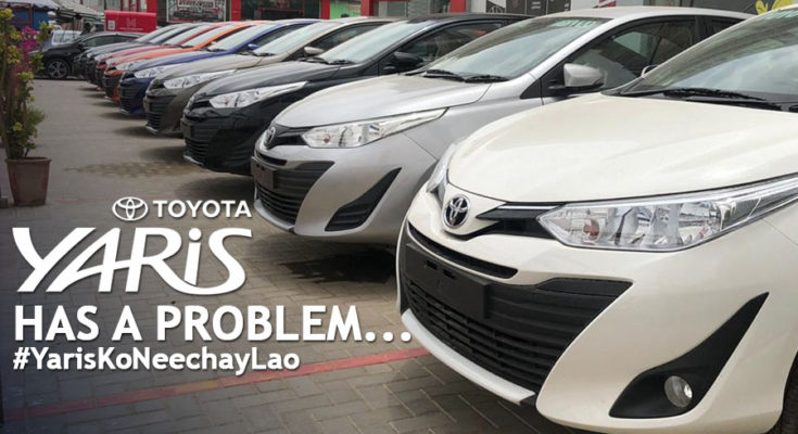The Toyota Yaris has a Problem... 1