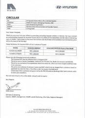Hyundai Tucson Price Increased by Rs 200,000 3
