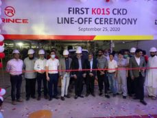 First DFSK Glory 580 Rolls Off the Assembly Lines 8