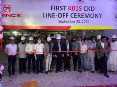 First DFSK Glory 580 Rolls Off the Assembly Lines 7