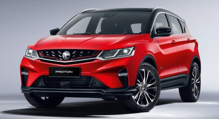 Proton Officially Reveals the X50 Crossover SUV 1