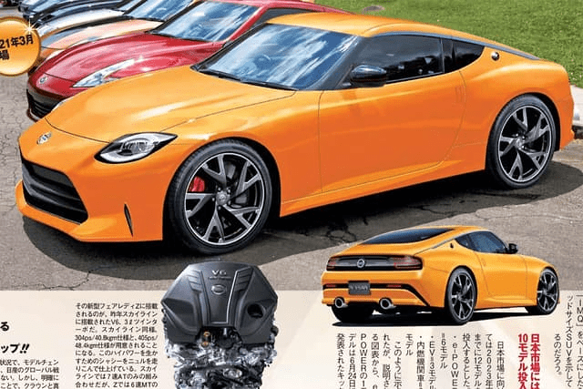 The Upcoming Nissan 400Z Will Have Retro-Inspired Styling 1