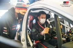 Toyota Corolla Altis Wins Nürburgring 24H's SP3 Class 5