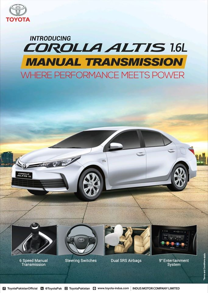 Toyota Corolla Altis 1.6L Manual Launched 1