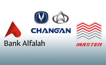 Bank Alfalah & Master Changan Motors Limited Collaborate to Promote Auto Financing 8